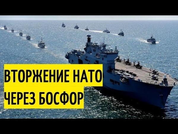 Срочно! У России отберут Керченский пролив! Новая инициатива Запада!