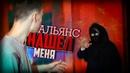 Кровавый художник владелец МАГИЧЕСКОЙ КНИГИ Вызов духов 2 серия 4 сезон