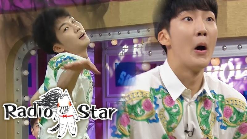 Lee Seung Hoon Will Imitate Big Bang's version of Really Really [Radio Star Ep 572]