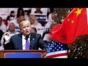 Мощнейший УДАР по рынкам США китайский бумеранг готов СЛОМАТЬ экономический хребет Вашингтона