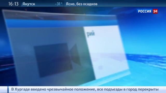 Новости на Россия 24 Млечный Путь и Андромеда идут на сближение чем это закончится