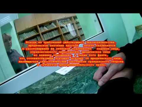 Гражданин СССР посетил вымогателей-мошенников УК ГАРАНТ