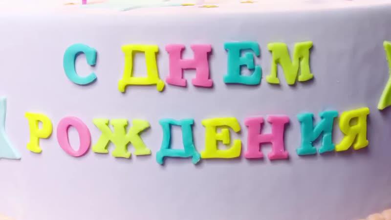 Юрий Шатунов - С Днем Рождения - Happy B... Skyload) (480p).mp4