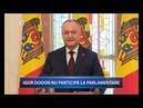 Часы и начало новостей Știrile orei НТВ Молдова, 21.01.2019