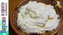 Творожная начинка для пирогов и булок Нежная и вкусная начинка
