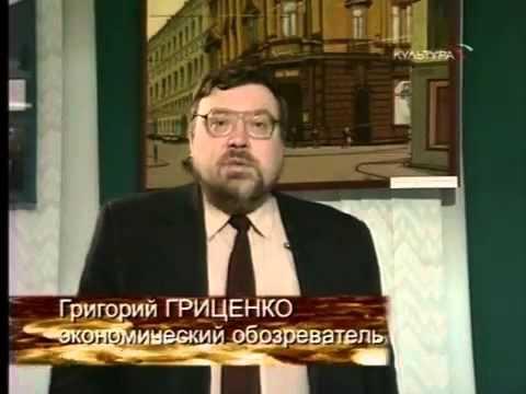 История денежных реформ в России с 16 века по наши дни