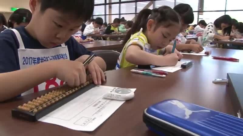 Соревнования по ментальной арифметике в Японии - 2017. Дети 10, 12, 15 лет