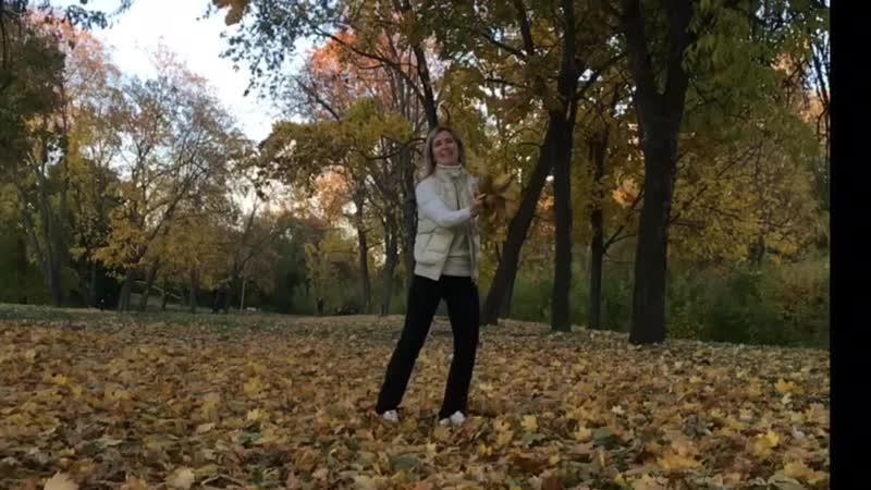 Шалунья осень раздевает деревья в заспанном дворе... Все от депрессии страдают..Я - Не!..🍂😁🍂