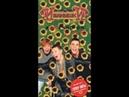 Иванушки International - Конечно Он (DVD-Rip)-(1997- Концерт в БКЗ Октябрьский 3 клипа)