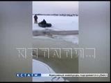 Сотрудники  МЧС спасали рыбаков в Балахнинском районе.
