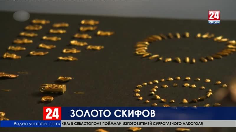 Адвокат Александр Молохов: «В деле «скифского золота» время работает на Крым»