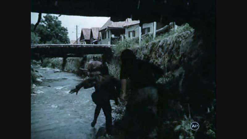 Капкан 1974