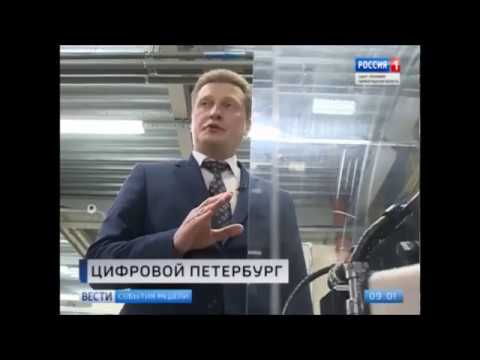 Программа События недели, телеканал Россия