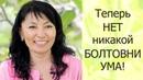 Отзыв о ритрите с Артуром Сита (лето 2018) - Дана, Алматы