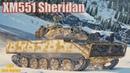 XM551 Sheridan Дозорный - Разведчик ! Чёткая Работа Штиль