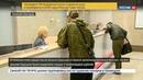 Новости на Россия 24 РЖД завершили реконструкцию вокзала в Нижнем Новгороде