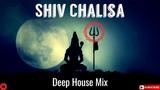 Shiv Chalisa - Shiva Chanting (OST) | Deep House Mix | Sundeep Gosswami