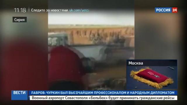 Новости на Россия 24 • Взрыв в сирийском Эль-Бабе 15 погибших, десятки раненых