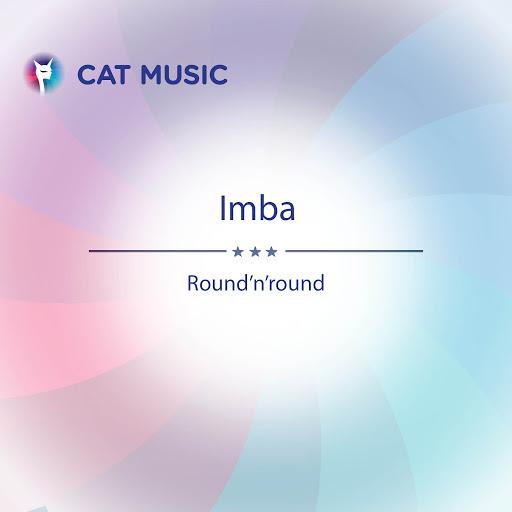 IMBA альбом Round'n'round