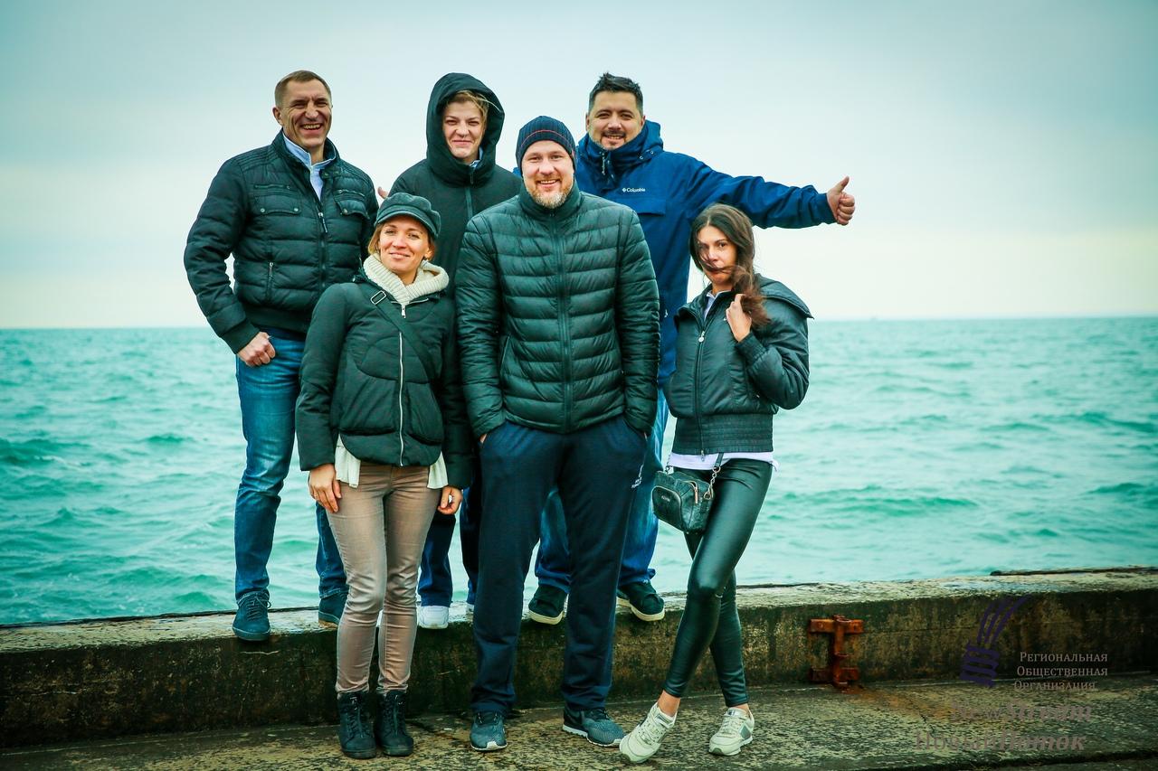 Москвичи из команды New Stream - Новый Поток в Керчи, 21 ноября 2018