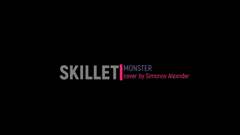 Skillet - Monster (cover by Simonov Alexander)
