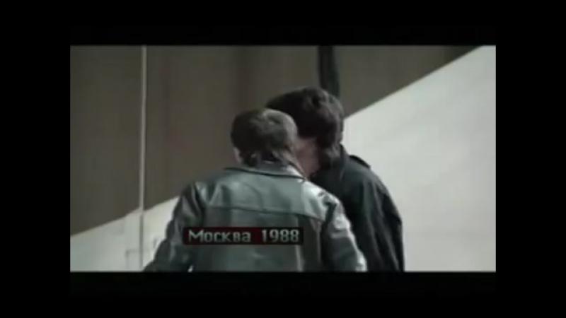 КГБ срывает выступление Цоя на концерте памяти Башлачева.
