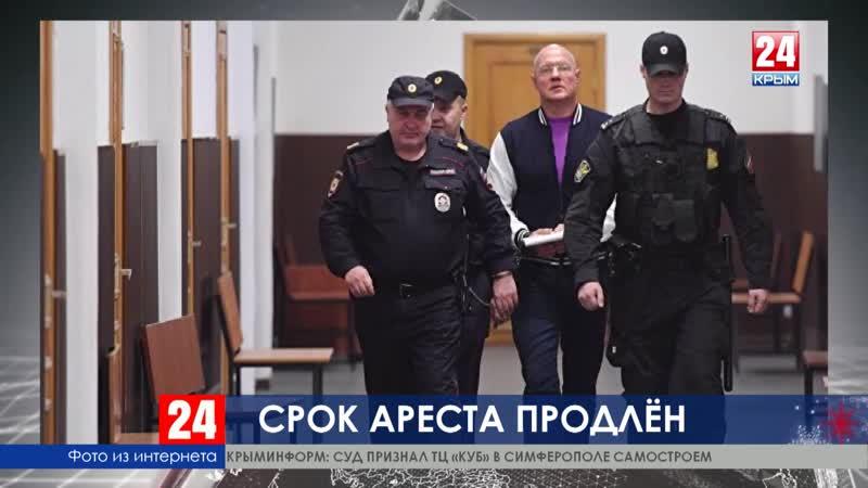 Басманный суд Москвы продлил на три месяца срок ареста вице-премьера Крыма Виталия Нахлупина, задержанного по делу о взятке