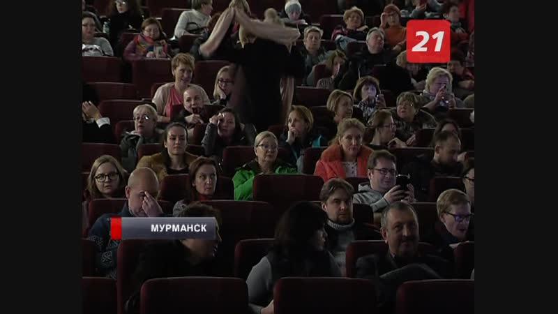 Фильм «Амбивалентность» открыл кинофестиваль «Северный Характер»