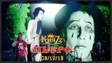 КняZz-Пьеро-Питер