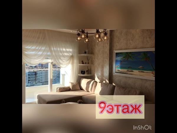 Недвижимость в Турции. Купить квартиру в Алании. Элитная недвижимость в Аланье.