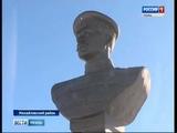 Музей Василия Агапкина должен войти в туристический кластер Рязанской области