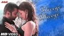 AMAVAS Bheege Bheege Video Sachiin J Joshi Nargis Fakhri Ankit Tiwari