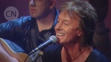 Chris Norman - Don't Think Twice It's Alright (One Acoustic Evening)