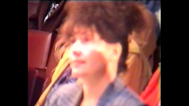 Романенкова (Попова) Татьяна концерт 31 мая 2000 г. ДК Академия (часть 1)