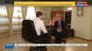 Новости на Россия 24 МВД Молдавии разыскивает экс президента Приднестровья Евгения Шевчука