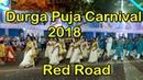 Durga Puja Carnival 2018 At Red Road Kolkata West Bengal