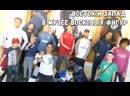 Городской лагерь спортивного клуба Восток и Запад в музее восковых фигур