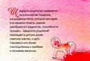 Азбука родительской любви 💙 #дети #родителиидети #любовь #счастье #радость