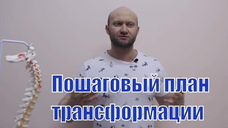 Юрий Спасокукоцкий • Массонабор, сушка тела и массаж в рамках единой системы