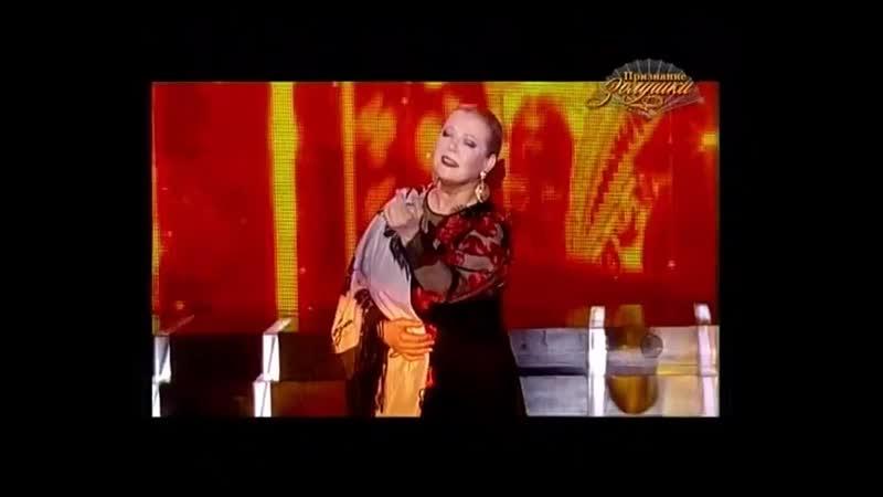 Краденая - Людмила Сенчина и трио Эрденко (Признание шальной Золушки 2010) (И. А