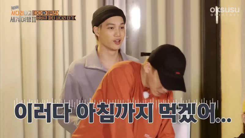 [oksusu] 190228 Travel The World on EXO Ladder Season 2 — Ep. 29
