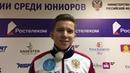 Андрей Мозалев ПР ПП 2019 Пермь