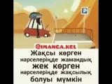 dinara.gz_video_1536478219678.mp4