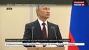 Новости на Россия 24 • Встреча в Сочи с Эрдоганом: Путин быстро решил проблему перевода на турецкий