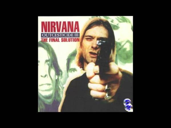 Nirvana - Marigold (Early Version) [Lyrics]