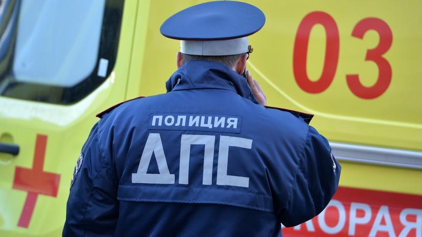 В Кавказском районе краснодара массовое ДТП есть погибшие и раненые