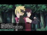 Boruto. Naruto Next Generations. 74 Серия