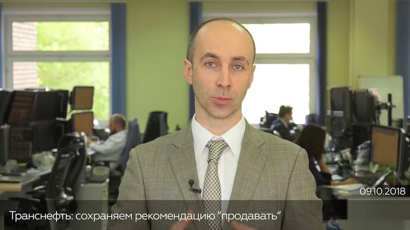 Газпром, Газпром нефть, Лукойл и Роснефть – наши фавориты