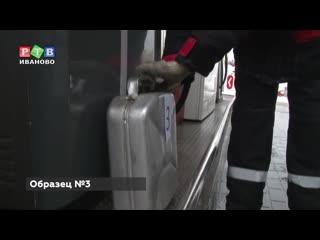 Где лучший в Иванове бензин