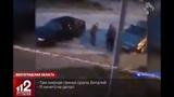 В России мужчина застрелил водителя иномарки за то, что тот слишком громко слушал музыку